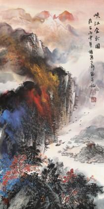 【已售】诸葛立轩 三尺《峡江金秋图》 广西美协会员