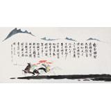 张春奇 四尺《满江红》徐悲鸿纪念馆艺术中心理事(询价)