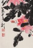 已故国画大家邹友蒸《花中之王》 1988年作