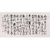 【已售】谭经才  四尺《陋室铭》 原中国书画家协会理事