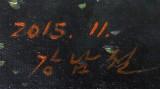 【已售】朝鲜名家油画 姜南哲《婷婷玉立》