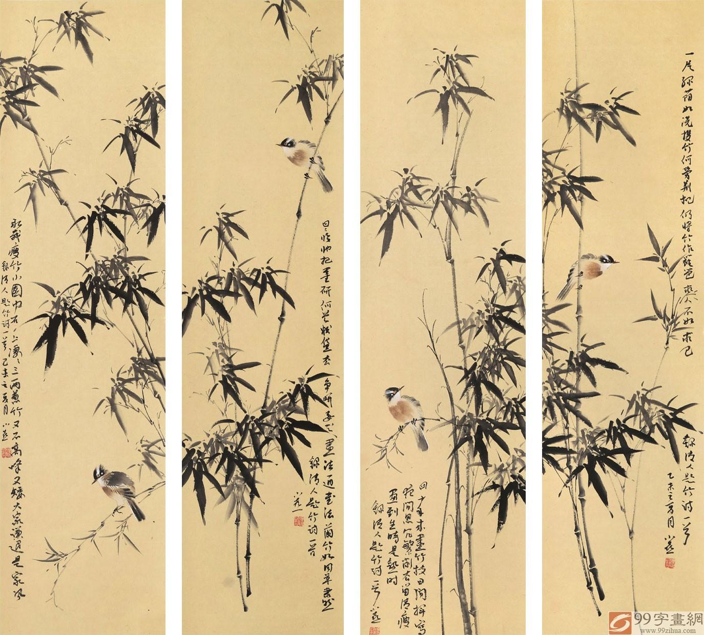 【已售】皇甫小喜 四条屏《竹间鸣雀》 河南著名花鸟画家图片
