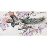 【已售】三峡大学艺术学院教授向士平 四尺《紫气东来》