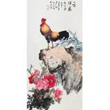 【已售】三峡大学艺术学院教授向士平 四尺《一唱雄鸡天下白》