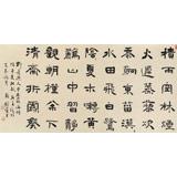 【已售】中书协会员戴馥芳 四尺《积雨空林烟火迟》