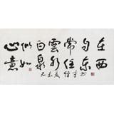 谭经才  三尺《心似白云常自在》 83岁原中国书画家协会理事