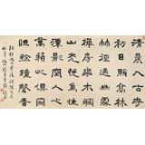 【已售】中书协会员戴馥芳 四尺《清晨入古寺》