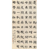 【已售】中书协会员戴馥芳 四尺《东来紫气满函关》
