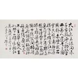 【已售】谭经才  四尺《赤壁怀古》 原中国书画家协会理事