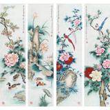 南海禅寺 妙林居士 四条屏《福寿盈门》