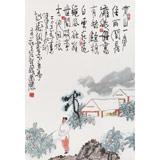 【已售】国家一级美术师王永刚 四尺三开《世间破事 去他个娘》(询价)