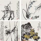 【已售】刘纪 四条屏《梅兰竹菊》 河南著名老画家