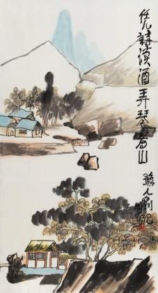 刘纪 三尺国画山水《山居图》 河南著名老画家