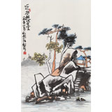 刘纪 三尺国画山水《近水楼台》 河南著名老画家
