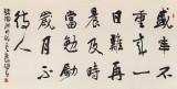 【已售】赵青 四尺《及时当勉励 岁月不待人》 西安书法院院长