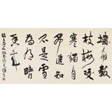 陕西省书协理事 西安书法院院长赵青四尺《梅花》(询价)
