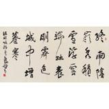 【已售】陕西省书协理事 西安书法院院长赵青四尺《终南望余雪》