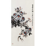 王宝钦 牡丹作品《富贵有余》当代花鸟牡丹画名家(询价)