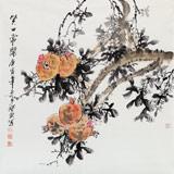 王宝钦 国画石榴《笑口常开》当代花鸟牡丹画名家(询价)