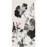【已售】国家一级美术师王宝钦三尺国画荷花《连年有余》(询价)