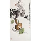 【已售】王宝钦 三尺花鸟画《秋实图》-3当代花鸟牡丹画名家(询价)