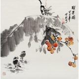 王宝钦 四尺斗方《硕果图》当代花鸟牡丹画名家(询价)