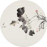 王宝钦 四尺扇形花鸟精品《鱼乐图》当代花鸟牡丹画名家(询价)