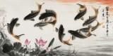 国家一级美术师周升达九鱼图《富贵久鱼》(询价)