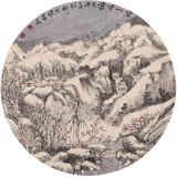 胡书文 扇面《寒山冬雪》中国书画院创作院副院长