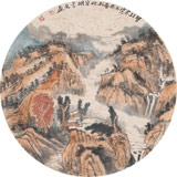 胡书文 扇面《层林尽染》中国书画院创作院副院长