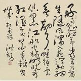 【已售】王洪锡 四尺斗方《春夜喜雨》 已故书法名家