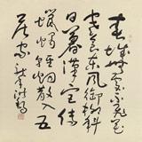 王洪锡 四尺斗方《寒食》 原中国书画家协会副主席