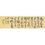 【已售】王洪锡 六尺对开《咏梅》 已故书法名家