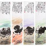 国家一级美术师王永刚 四条屏《马到成功》(询价)