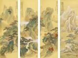【已售】何实 四条屏《四时山水》吉林著名山水画家
