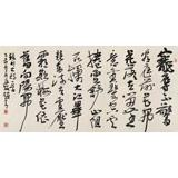 【已售】陕西省书协理事 西安书法院院长赵青四尺《警言两则》