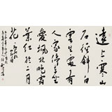 【已售】安徽省书协副主席 任智 四尺《霜叶红于二月花》