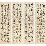 【已售】王洪锡 四条屏《古诗四首》已故书法名家