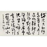 王洪锡 六尺《望岳》原中国书画家协会副主席