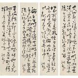 【已售】原中国书画家协会副主席王洪锡 四条屏《唐诗四首》(询价)