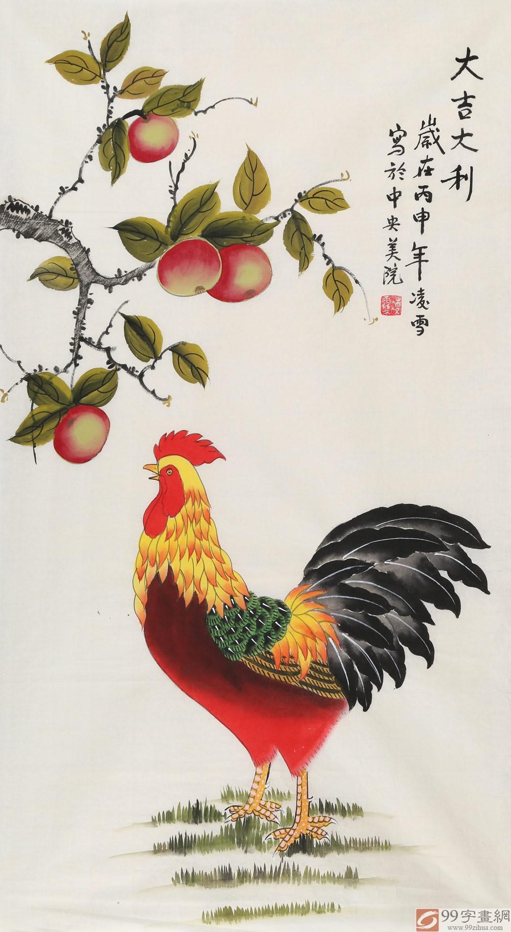 大写意竹子_国画工笔画欣赏:名人笔下画公鸡_北京后海玩家_新浪博客