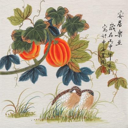 【已售】北京美协凌雪三尺斗方《安居乐业》