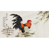 北京美协凌雪三尺《大吉大利》