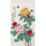 北京美协凌雪三尺《花开富贵》