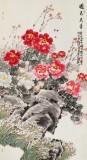曲逸之 六尺《国色天香》 中国美术学院著名花鸟画家