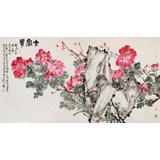 曲逸之 六尺《大富贵》 中国美术学院著名花鸟画家