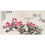 【已售】著名花鸟画家曲逸之六尺《玉堂富贵》