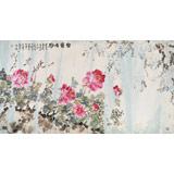 曲逸之 六尺《富贵无期》 中国美术学院著名花鸟画家