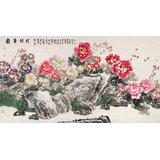 【已售】著名花鸟画家曲逸之六尺《富贵祯祥》