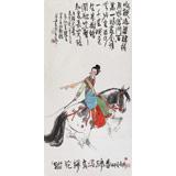 【已售】国家一级美术师王永刚 四尺《踏花归来马蹄香》(询价)
